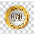 high quality golden shiny label sign vector image vector image