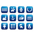 symbols of greece on buttons vector image vector image