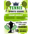 tennis sports school open match vector image