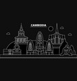cambodia silhouette skyline cambodia city vector image vector image