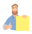 man holding blank banner vector image vector image