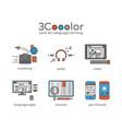 stylized graphic language learning icon set vector image