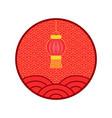 chinese new year logotype celebration lantern vector image vector image