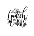 happy ganesh chaturthi hand lettering vector image vector image