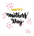 happy mother day handwritten postcard vector image vector image