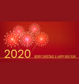 happy new year 2020 golden text with fireworks on vector image
