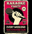 karaoke party poster music club placard with vector image