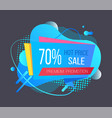 poster premium promotion and hot sale vector image