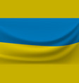 waving national flag of ukraine vector image vector image