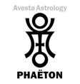 astrology astral planet phaeton faridon vector image vector image