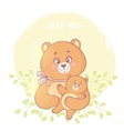 bear with cub vector image vector image