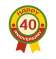 birthday fortieth badge banner design vector image vector image