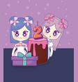 cute kawaii girls with cake birthday card vector image vector image