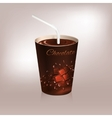 Paper Cup Packaging vector image