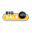 big sale -50 off button for special limited offers