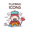 plumber repair with mechanical tools vector image