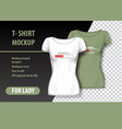 t-shirt mockup with loading and funny phrase in vector image vector image
