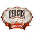 carnival circus banner with big top vector image