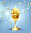 trophy golden cup champion prize winner vector image