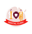 dental clinic - colorful flat design style vector image vector image