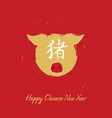 happy chinese new year 2019 the year of the pig vector image vector image