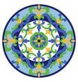 mosaic classic and floral round medallion vector image