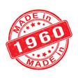 nscription made in 1960 label sticker
