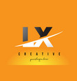 lx l x letter modern logo design with yellow vector image vector image