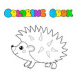outline cute hedgehog isolated on white background vector image