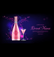 rose wine bottle and glass mockup promo banner vector image vector image