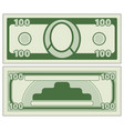 abstract currency icon vector image vector image