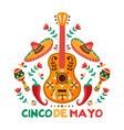cinco de mayo card mexican culture decoration vector image vector image