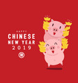 happy new year 2019 chinese new year vector image vector image