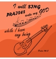 I Will sing to God while I am with the violin vector image