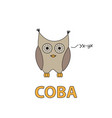 cartoon owl flashcard for children vector image vector image