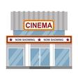 Cinema building vector image