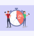 fitness time flat vector image vector image
