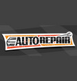 banner for auto repair vector image vector image
