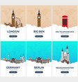 england germany time to travel set of travel vector image vector image