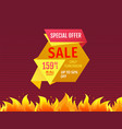 special offer only tomorrow up to 50 off sale tag