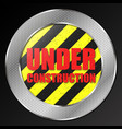 under construction symbol for road vector image
