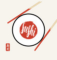 banner with lettering sushi and chopsticks vector image vector image