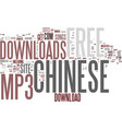 free chinese mp download text background word vector image vector image