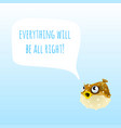 funny poster with marine fugu fish or puffer fish vector image