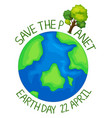 save planet icon vector image vector image