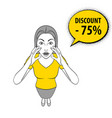 woman gesturing vector image vector image