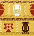 greek art - vases lyre meander seamless pattern vector image
