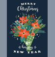 christmas and happy new year of vector image vector image