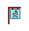 gym fitness center sign icon hanging board with vector image