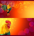 rooster banner set vector image vector image